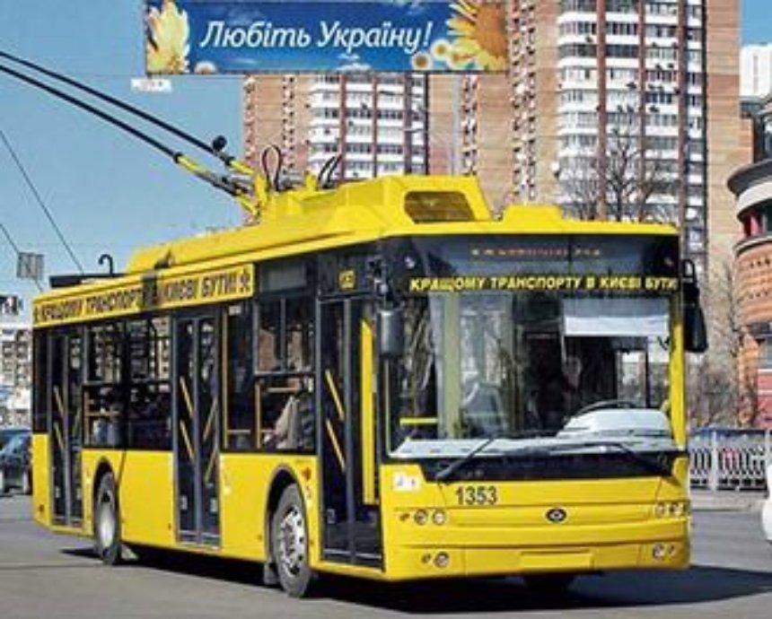 Как будет ходить городской транспорт в День независимости