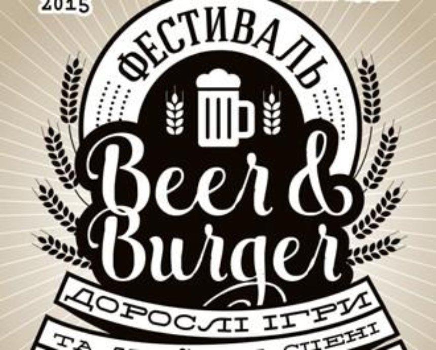 BeerBurger fest