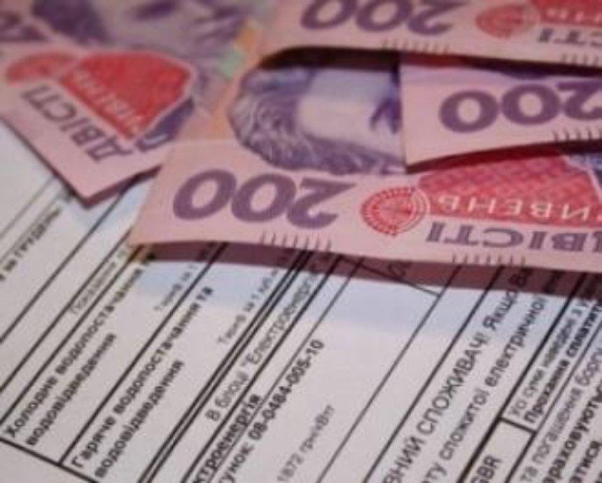Часть киевлян будет получать уже заполненные платежки за тепло