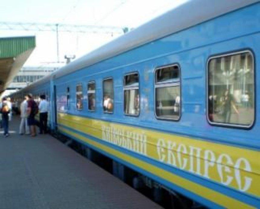 """В поезде """"Дарница-Одесса"""" произошла драка из-за пары влюбленных неформалов"""