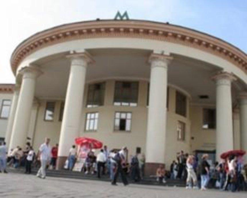 В киевском метро задержан мужчина с взрывоопасными предметами
