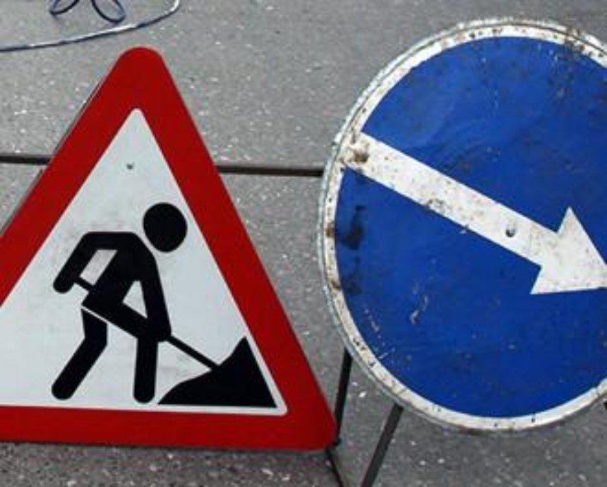 На Автозаводской ограничено движение транспорта и пешеходов