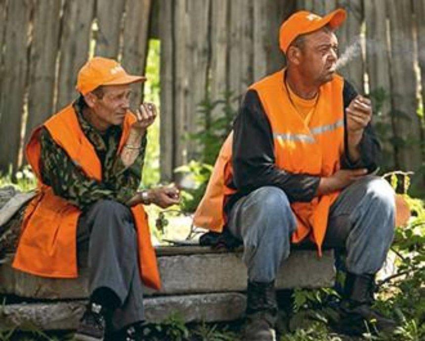 Сотрудников столичных ЖЭКов научат вежливости
