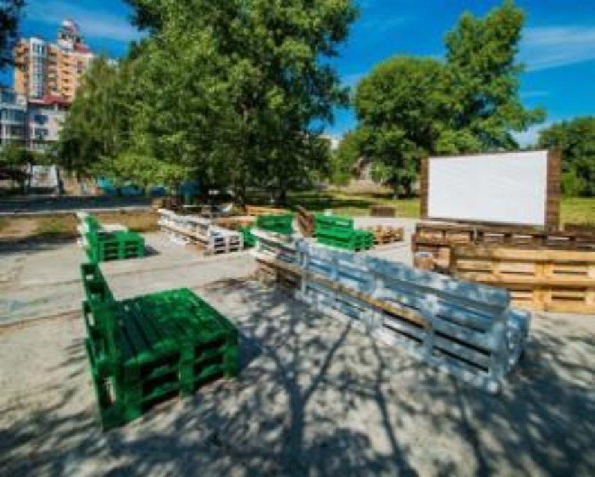 В Киеве появились новые зоны отдыха в рамках проекта «Парки большого города» (фото)