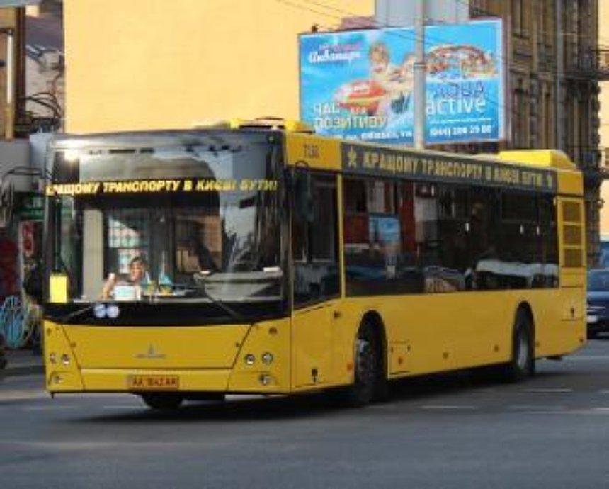 Киевские водители пригрозили властям забастовкой