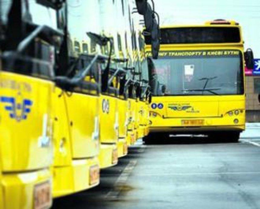 В Киеве из-за ремонта на Подоле изменили маршрут автобуса (схема)