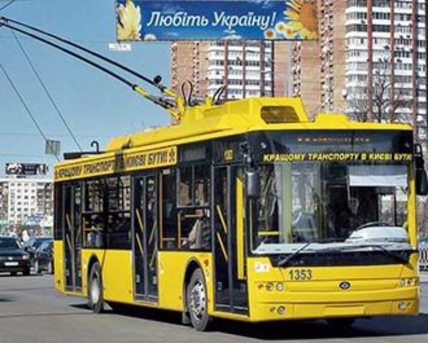 В Киеве продлят троллейбусный маршрут №12