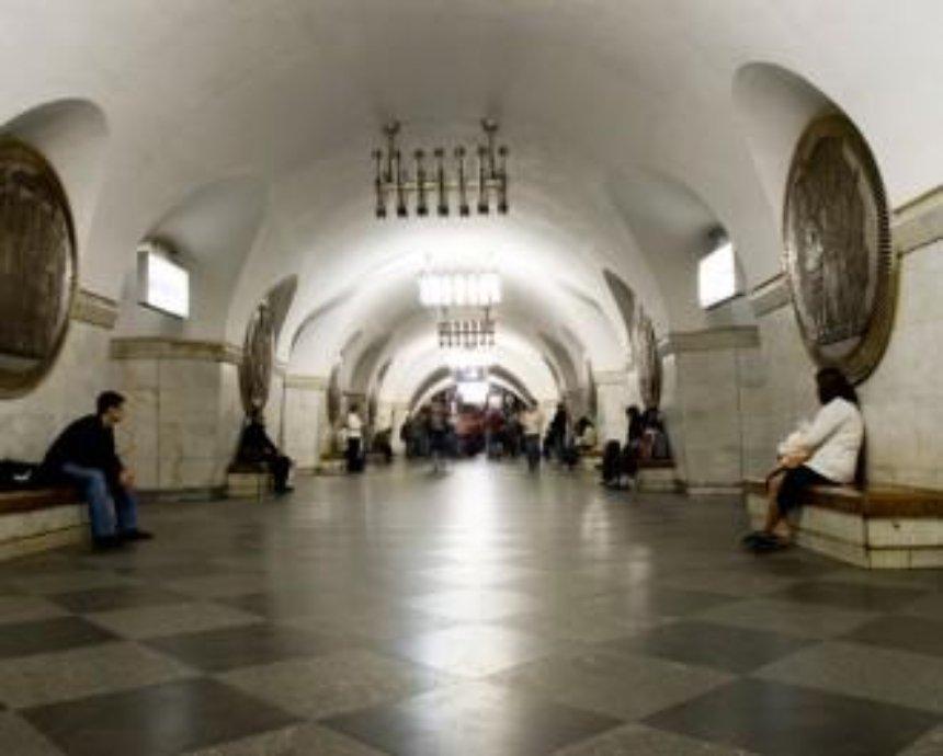 Завтра в метро могут не пускать на три станции