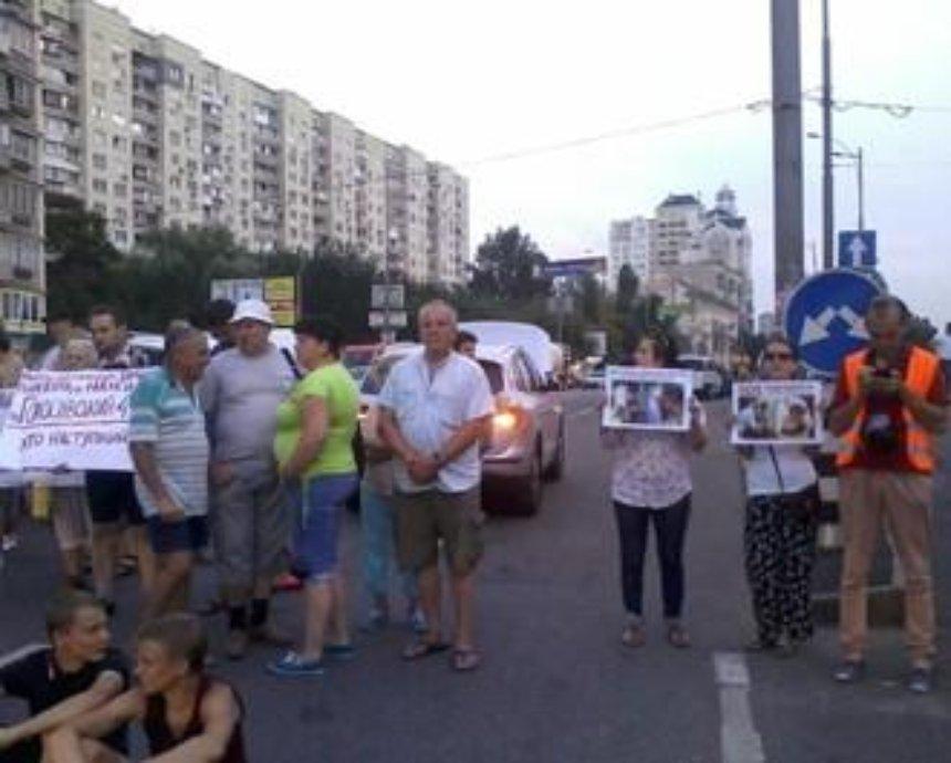 В Киеве возмущенные беспределом жители перекрывали проспект