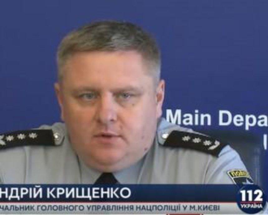 На Майдане будут установлены металлодетекторы