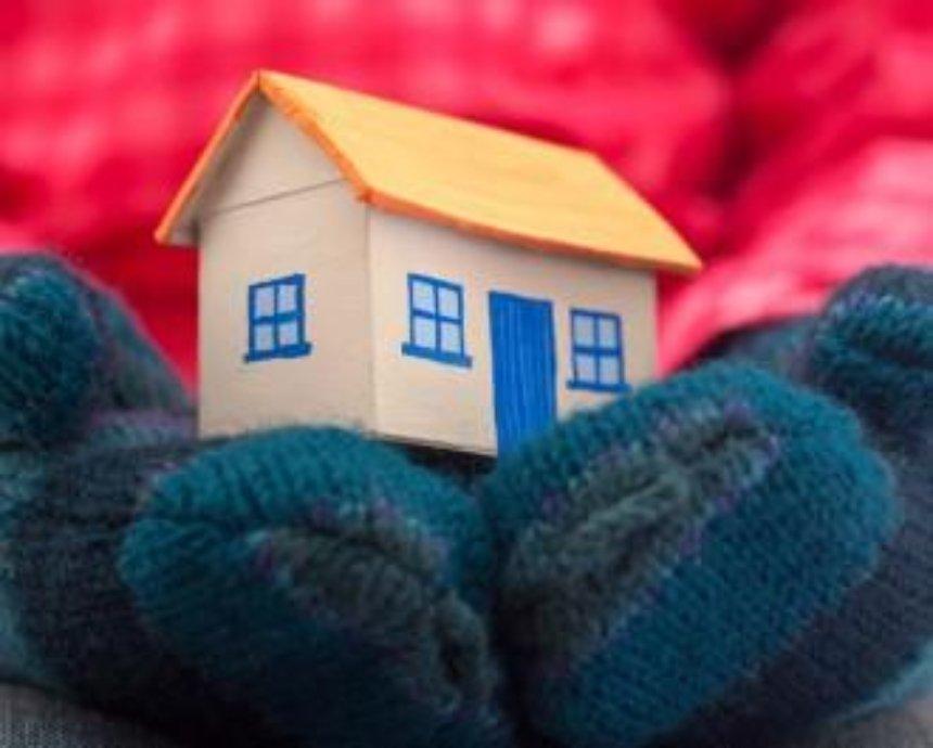 КГГА запустила горячую линию по вопросам энергосбережения