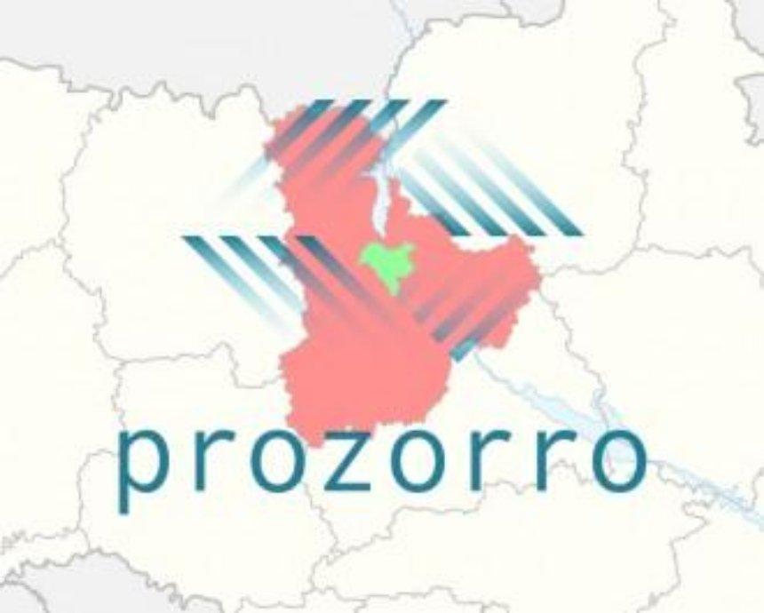 Киевская область полностью подключилась к ProZorro