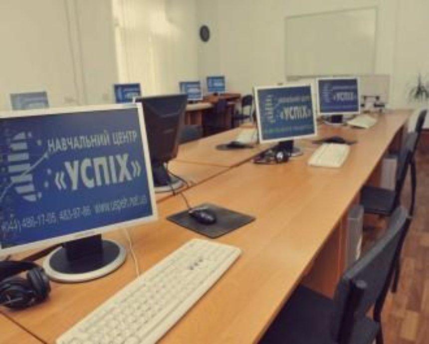 Где и как научиться новой профессии в Киеве?