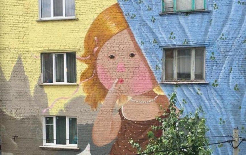 Митці у відрядженні: київські художники створили чарівний мурал у Чернігові