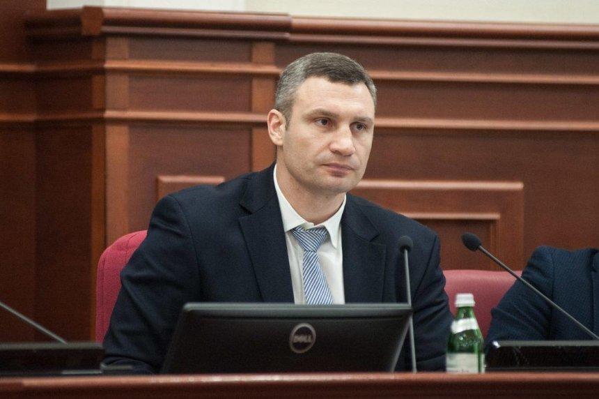 Сущие гроши: стало известно, сколько Кличко заработал за июль