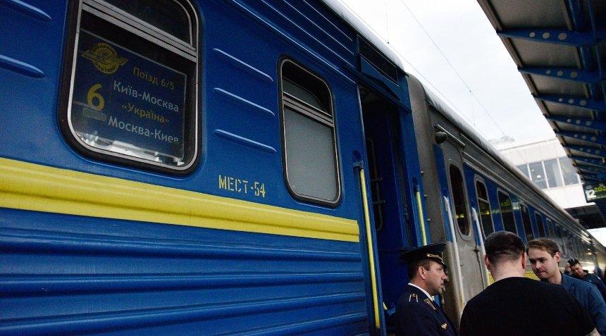 Украина может закрыть железнодорожное сообщение сРоссией,— Омелян