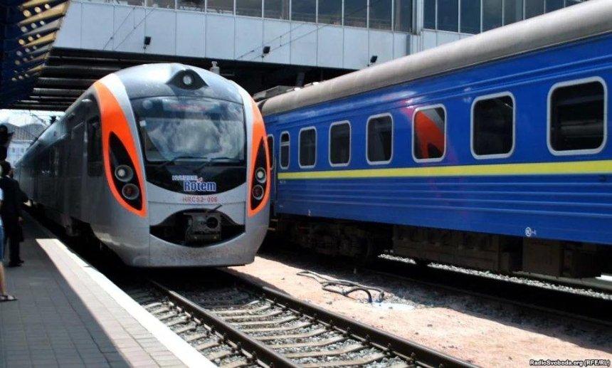 «Укрзалізниця» розділить потяги на класи: що це значить