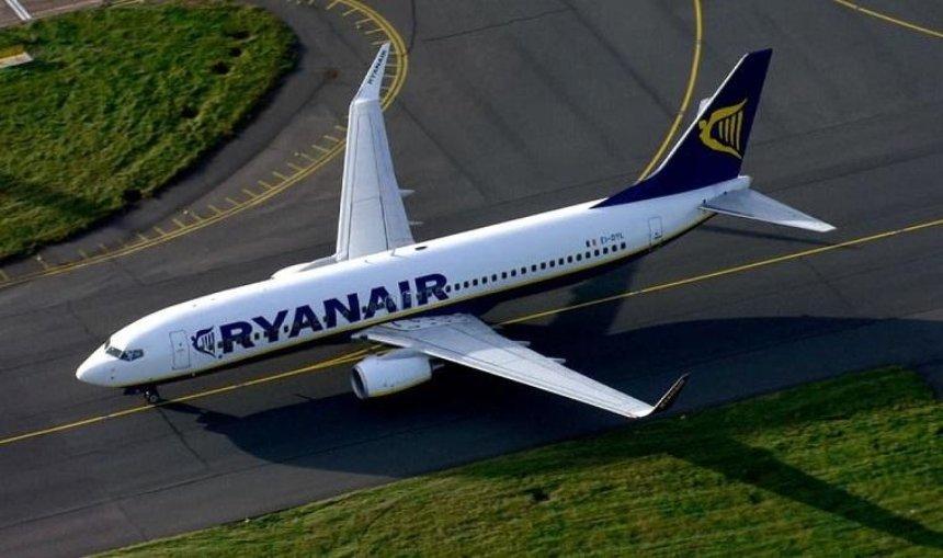 Распродажа в Ryanair: скидки на все направления из Украины
