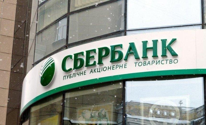 Журналисту угрожают убийством после расследования о«Сбербанке России»