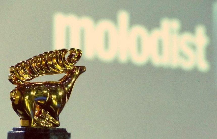Кинофестиваль «Молодость» огласил программу: где можно будет посмотреть фильмы