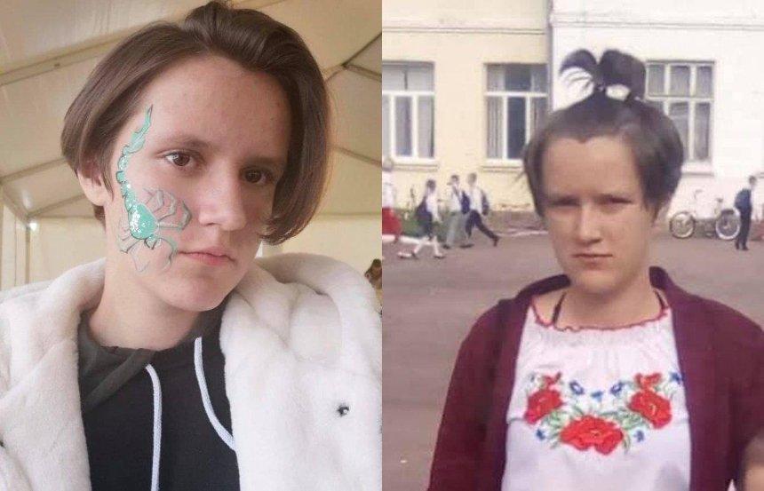 Помогите найти: в Киевской области пропала 12-летняя девочка