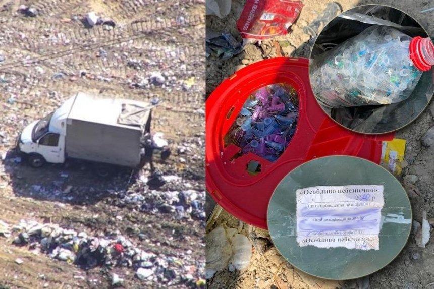 Директору компании, которая вывозила опасные отходы на свалки под Киевом, сообщили о подозрении