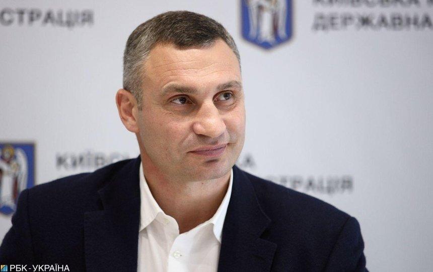 Выборы мэра Киева: Кличко с большим отрывом опережает ближайшего соперника