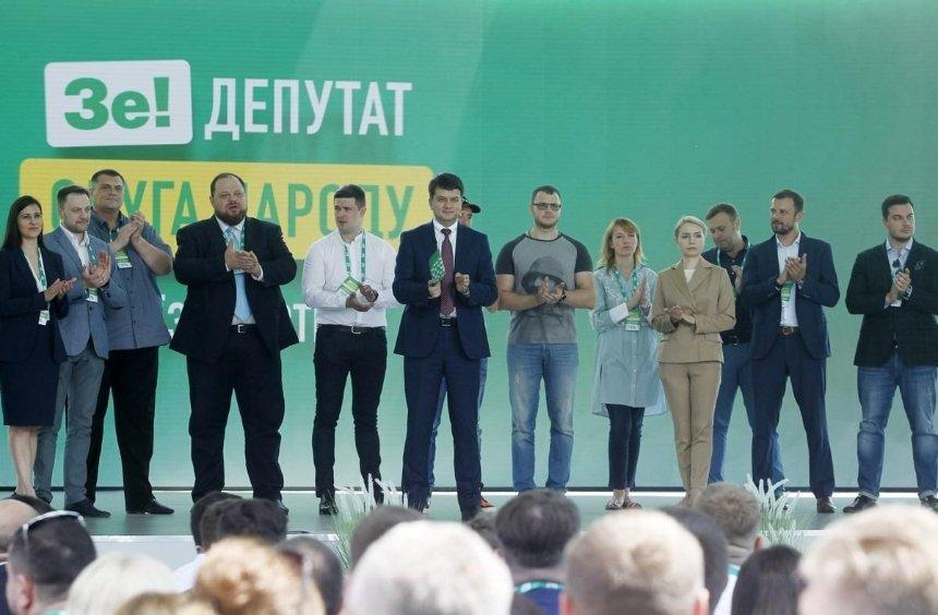 Окружной суд Киева просят ликвидировать «Слугу народа»