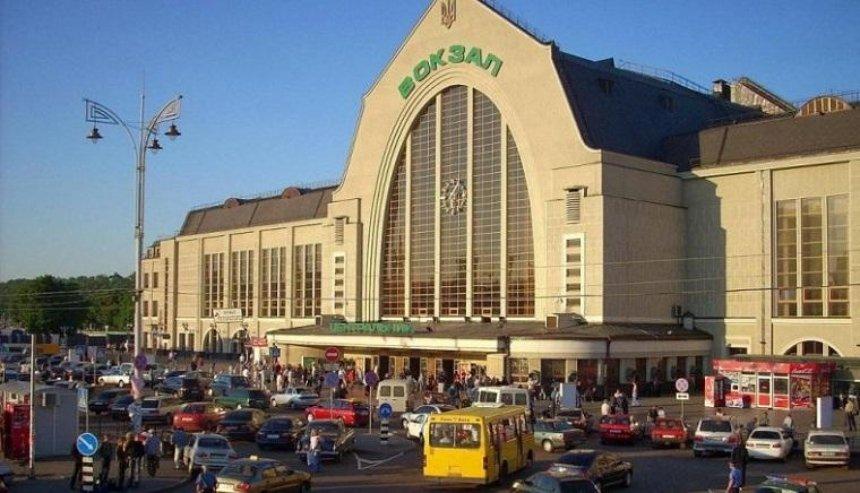 Аноним «заминировал» Центральный железнодорожный вокзал (дополняется)