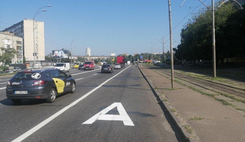 НаХарьковском шоссе появилась полоса для общественного транспорта