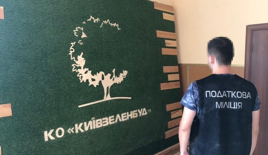 «Київзеленбуд» подозревают в налоговыхмахинациях на30 млн грн