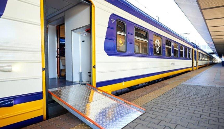 «Укрзалізниця» упростила покупку льготных билетов для людей с инвалидностью