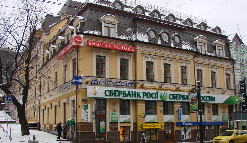«Укрэксимбанк» продал исторический дом XIX века на Подоле