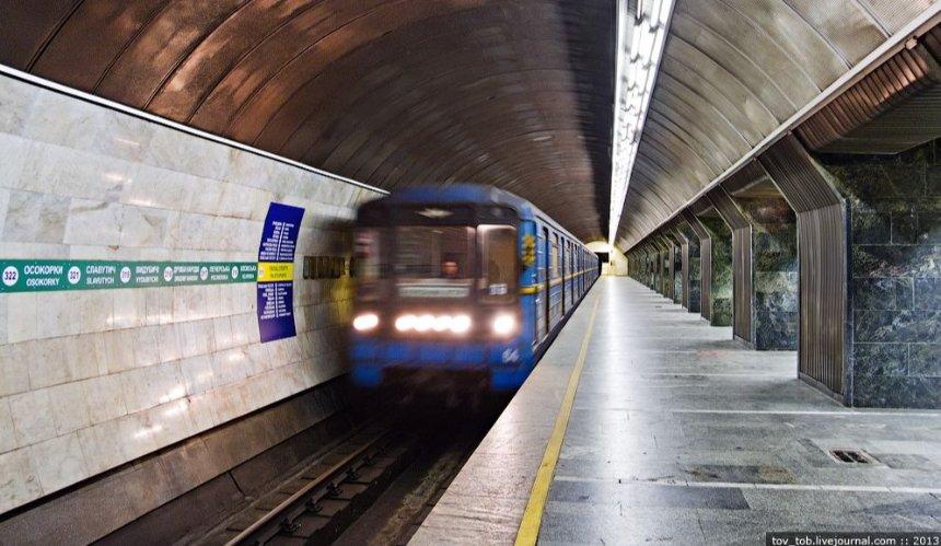 Вечером в Киеве могут закрыть на вход три центральные станции метро