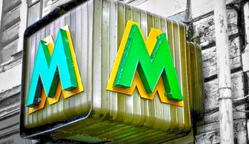 Вечером возможны изменения в работе метро