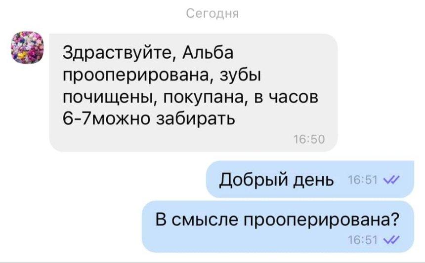 Изображение: facebook.com/maxim.shulzhenko
