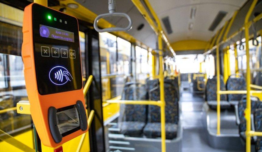 Месяц без бумажных билетов в транспорте: стали известны первые итоги