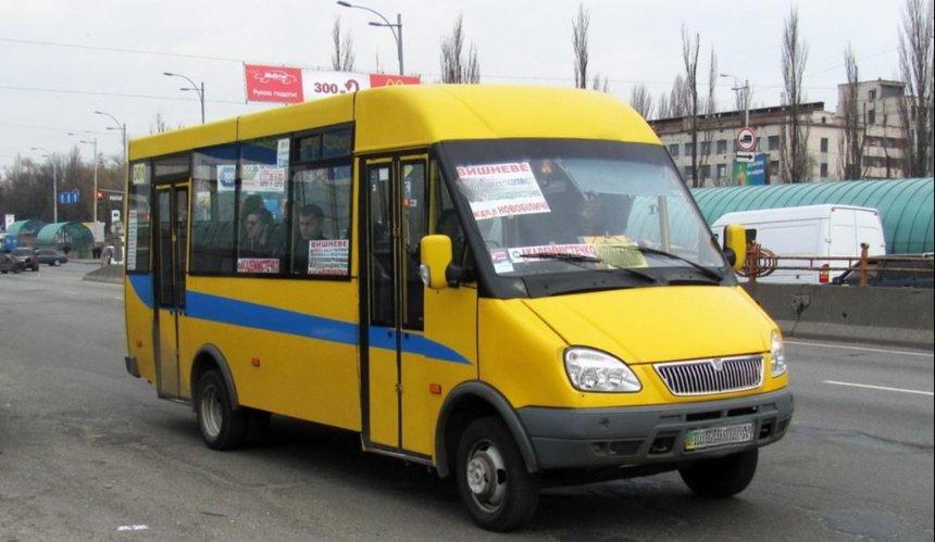 Несколько перевозчиков снизили цены впригородных маршрутках до Киева— КОГА