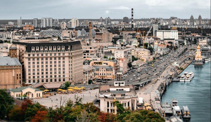ВДень Независимости часть улиц Киева перекроют: детали