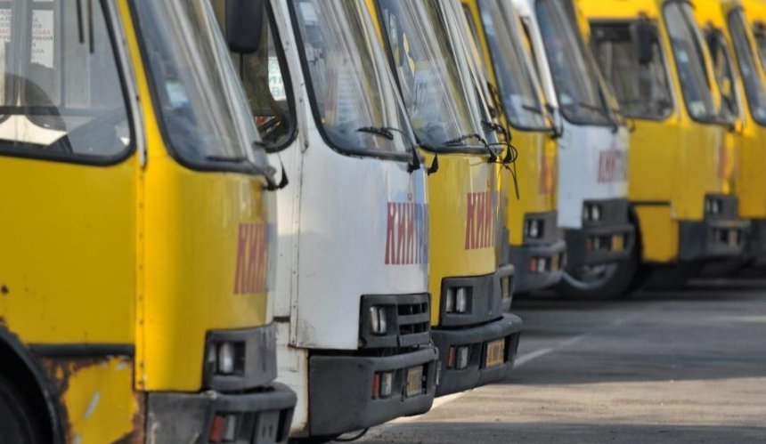 Маршрутки в Киеве не смогут заменить автобусами: причина