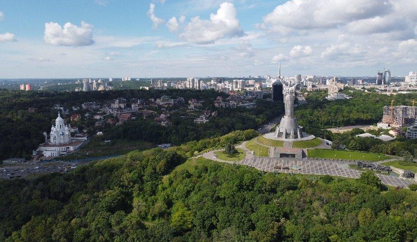 Киев попал всотню лучших городов мира