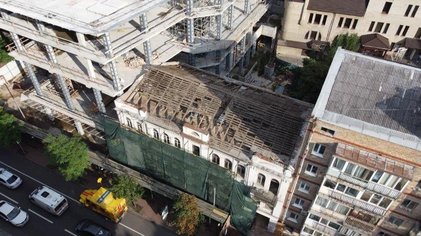 Фото: t.me/map_renovation/308