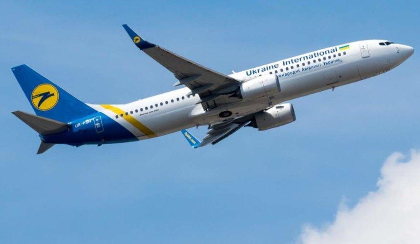МАУ продает билеты соскидкой30%: куда можно полететь
