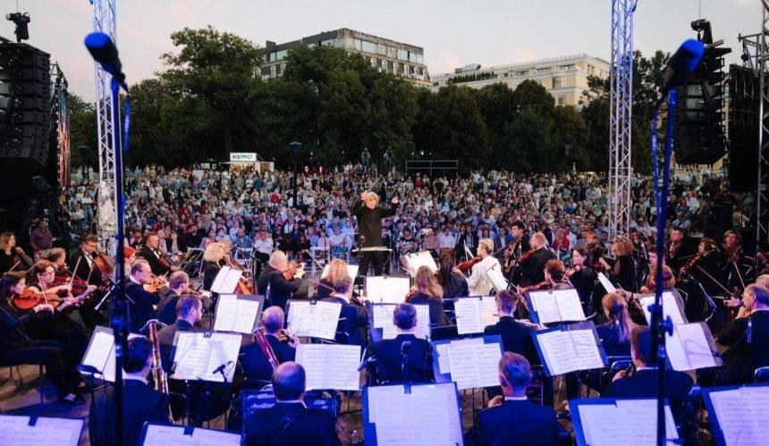 В Украине определили лучшую концертную увертюру: как она звучит