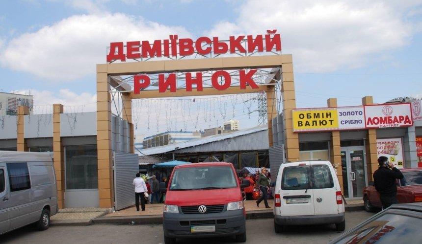 Висторическом ареале Киева вместо Демеевского рынка построят 30-этажку