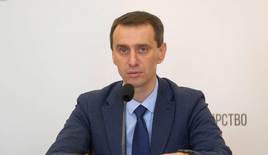 Ляшко анонсировал привилегии для вакцинированных украинцев в случае локдауна