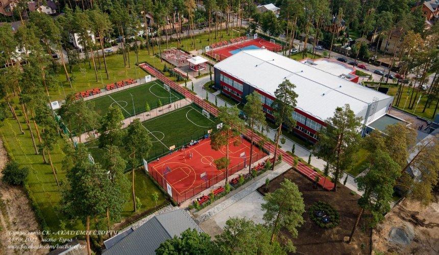 В Буче открыли многофункциональную Академию спорта: что там есть