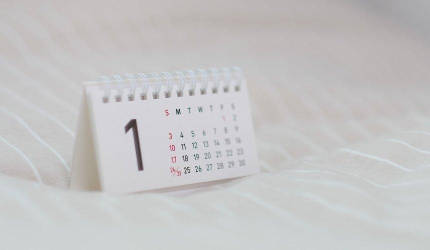 Кабмин перенес рабочие дни в 2022 году: даты