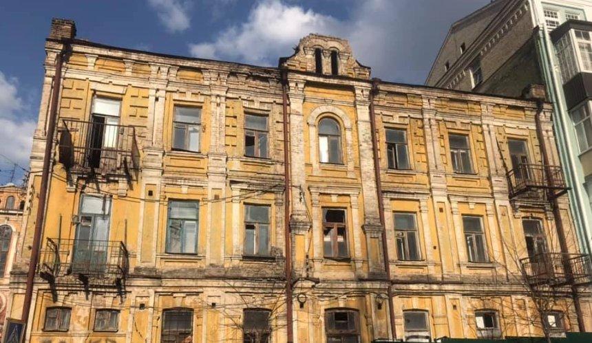 В столице ввели мораторий на реконструкцию исторических зданий