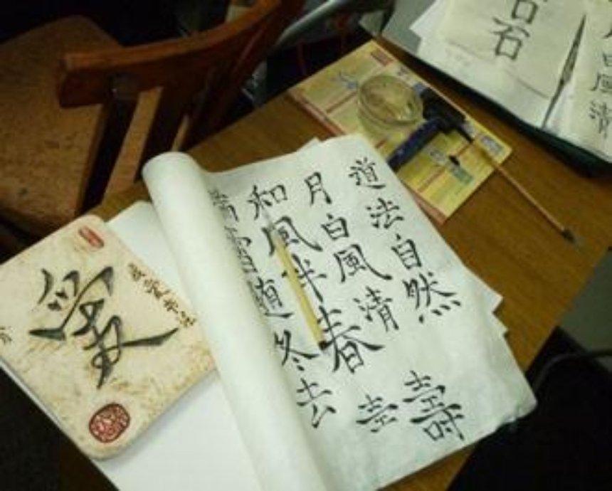 Витиеватое хобби: зачем киевлянам каллиграфия